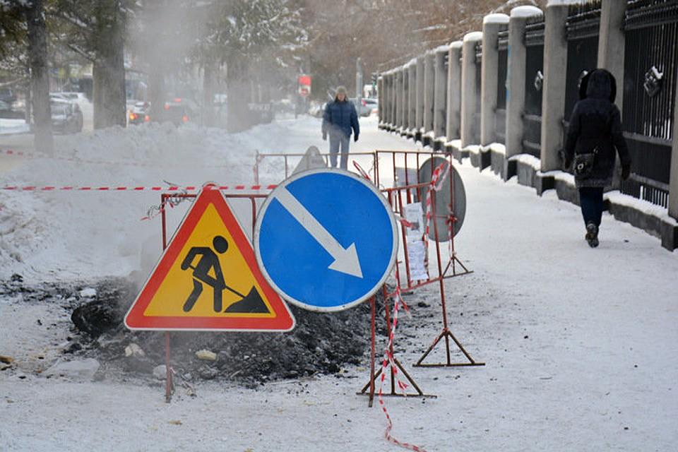 Улицу 25 лет Октября временно перекроют для транспорта
