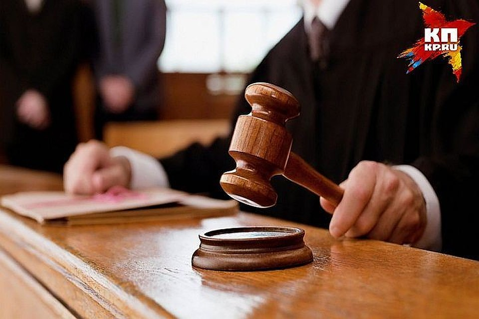 Экс-начальник Музея истории религии Аракчеев получил 4 года условно захищение