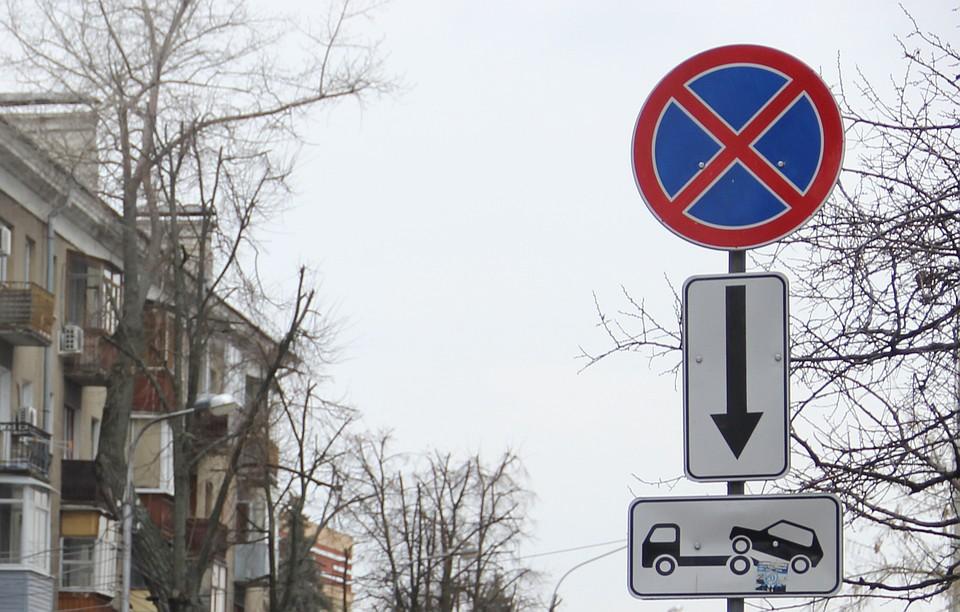 ВВоронеже наЛенинском проспекте установят новые дорожные знаки