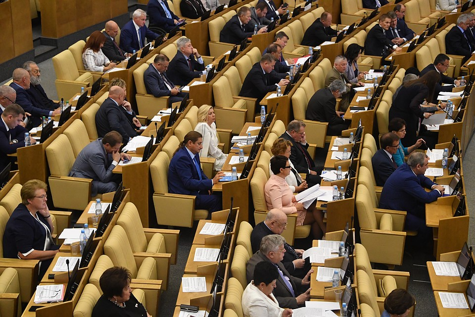 Государственная дума отправит 3-х депутатов вСША на«молитвенный завтрак» сТрампом