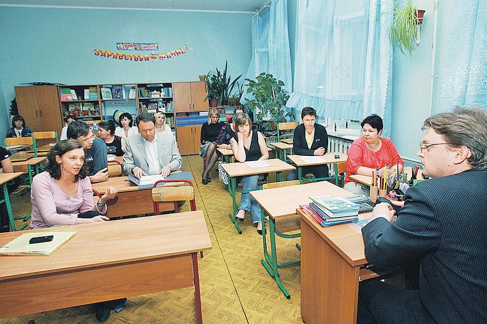 Вдень выборов президента в российской столице пройдут ученические референдумы