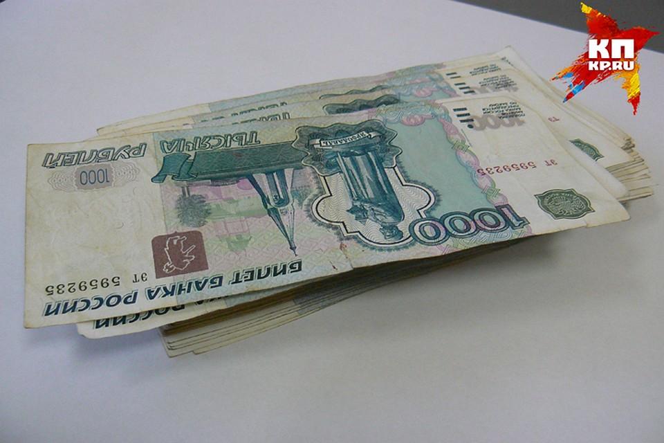 Упочепской пенсионерки 18-летняя клинчанка украла 44 тысячи руб.