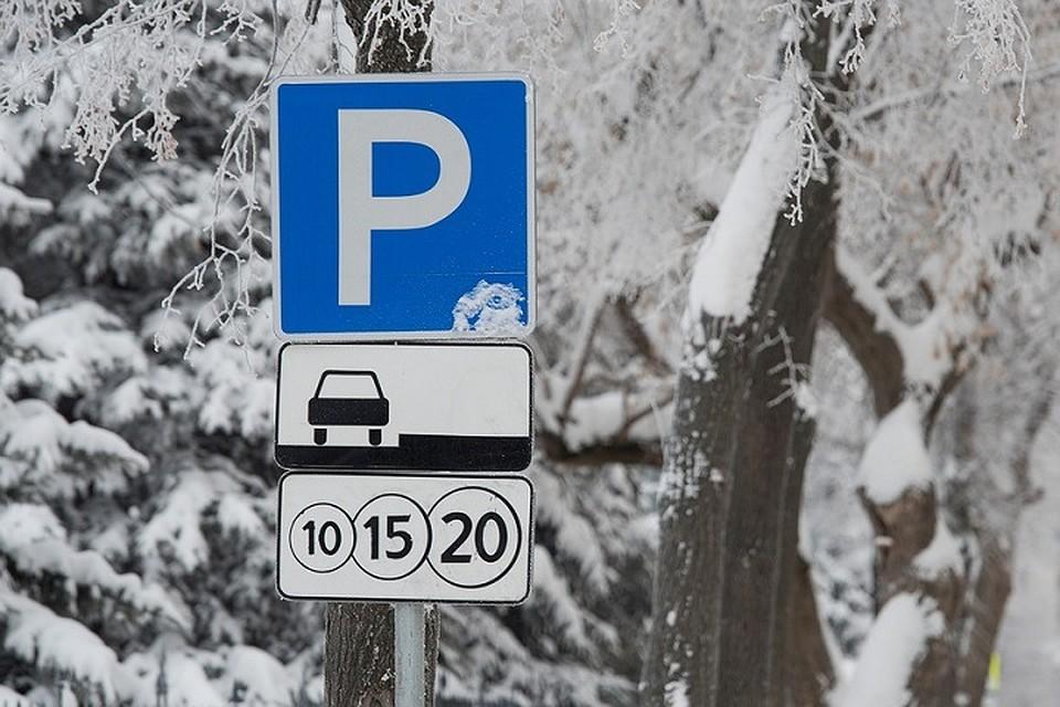 ВКазани установили режим работы бесплатных парковок в 2018г