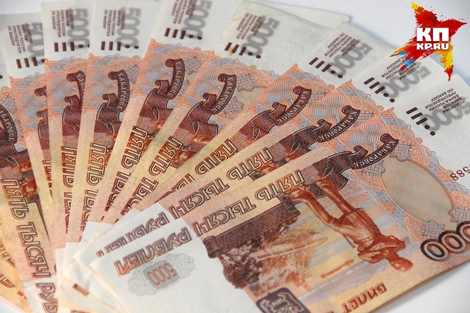 ВКрасноярском магазине упенсионерки отказались принять новые купюры
