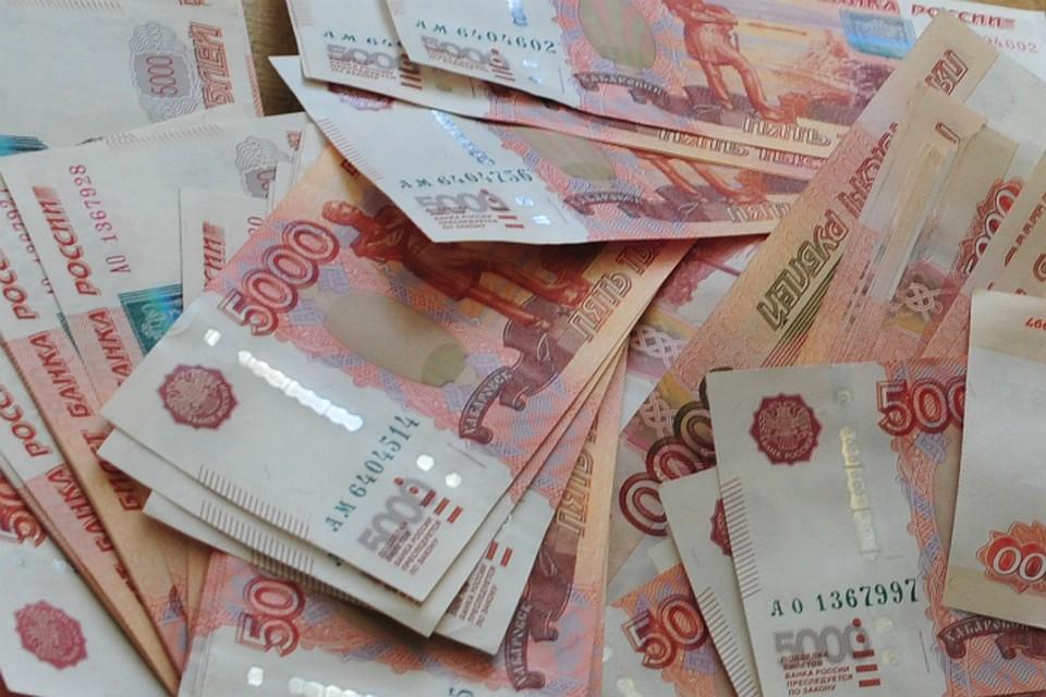 Коллекторскую компанию изПерми, третировавшую омича, оштрафовали на 200 тыс. руб.