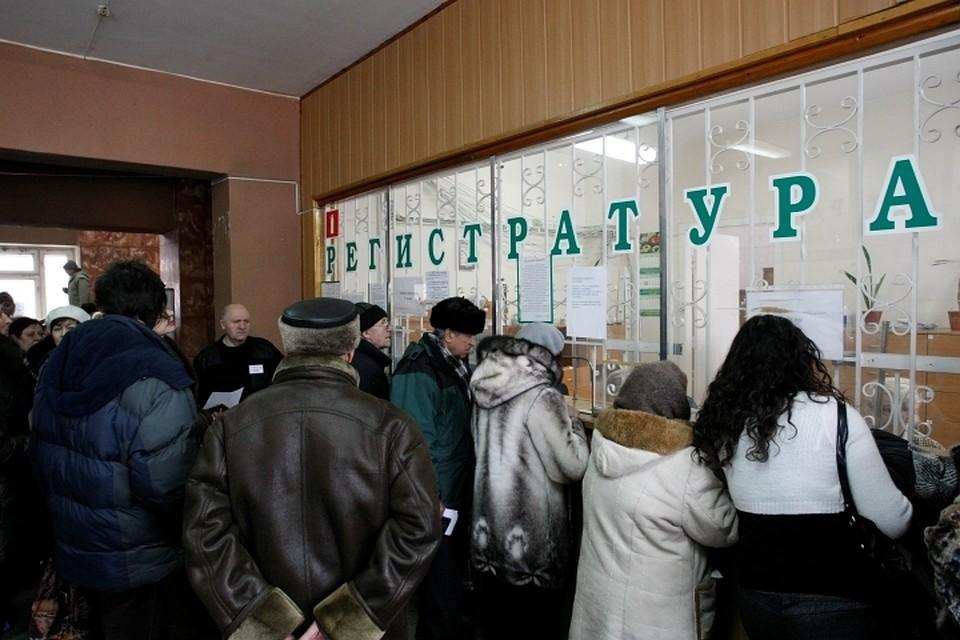ВСаратовской области 11 школ закрылись накарантин