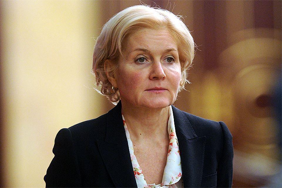 Небольшие доходы граждан России препятствуют развитию экономики— Вице-премьер Ольга Голодец