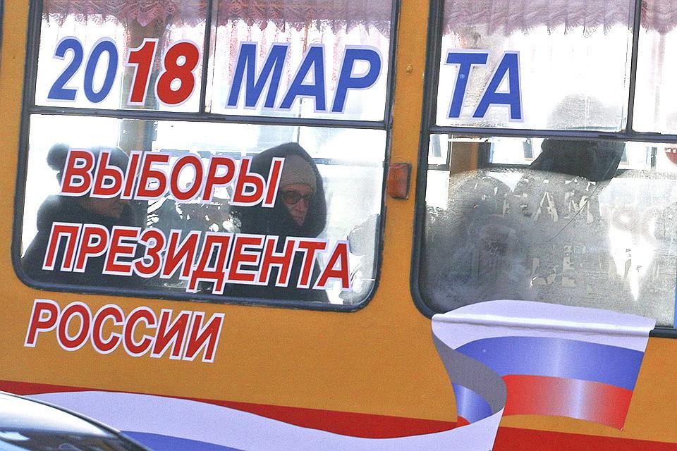 ВЦИОМ назвал прогнозируемую явку навыборах Президента России