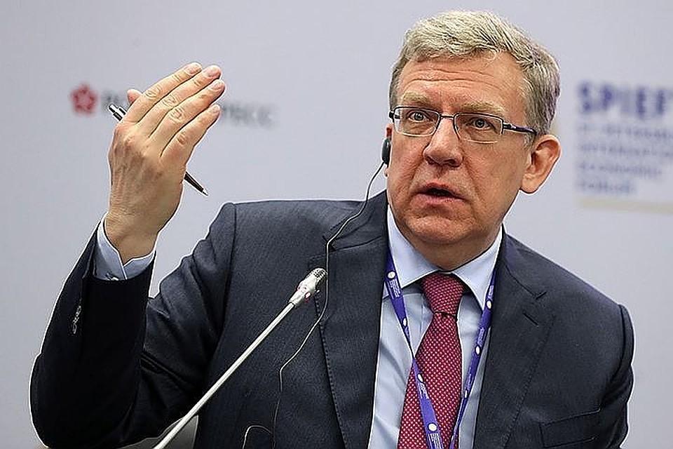 Кудрин: В Российской Федерации должен быть создан Центр эффективности госуправления