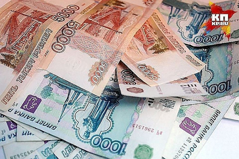 Государственная дума изменила правила выплаты выигрышей влотереях