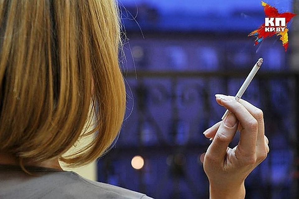 С1марта в Белоруссии подорожают некоторые виды сигарет