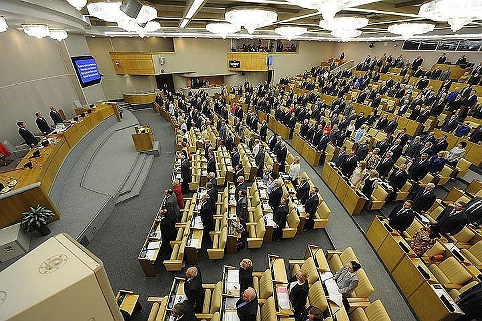 Государственная дума пригласила навыборы 243 наблюдающего из74 стран