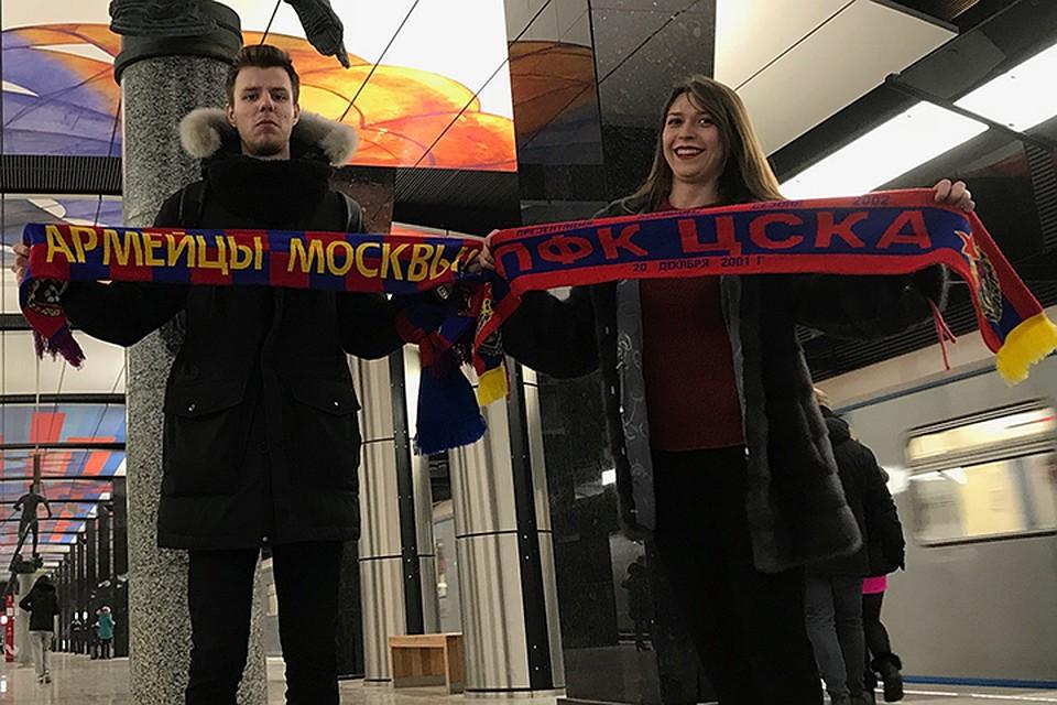 У болельщиков был настоящий праздник. Радовались, что восстановлена справедливость и на ряду со станциями «Динамо», «Спартак», появилась и «ЦСКА»