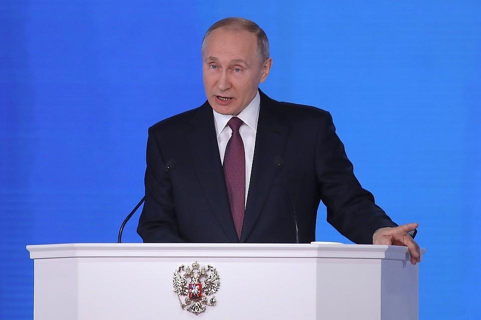 Гонка вооружений началась после выхода США из контракта поПРО— Путин