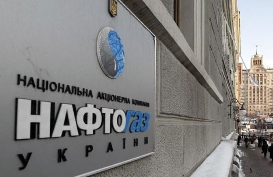 Порвавшая с«Газпромом» Украина купила европейский газ в 4 раза дороже