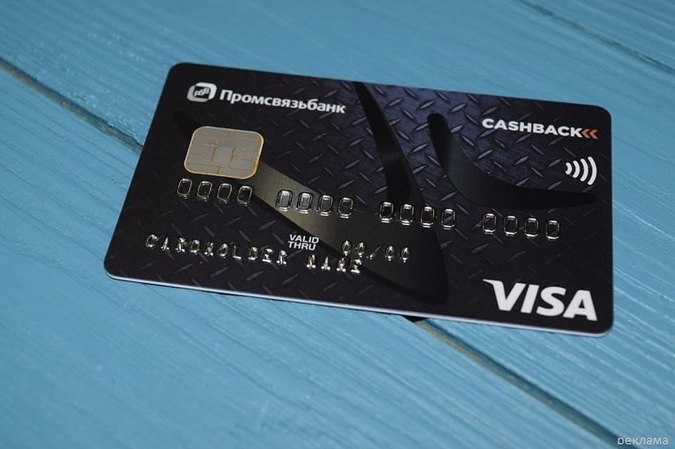 ЦБ: Финансовое оздоровление Промсвязьбанка предполагает реализацию проблемных активов