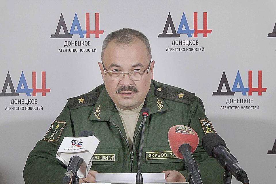 ВДНР проинформировали очетырех нарушениях перемирия украинскими силовиками