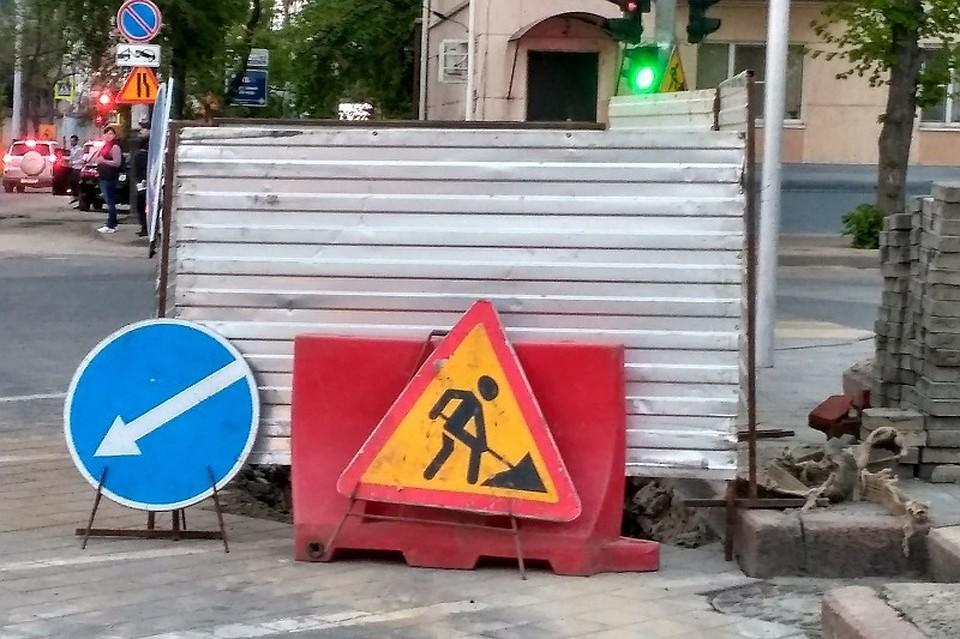 Вцентре Краснодара частично ограничат движение из-за ремонта коллектора