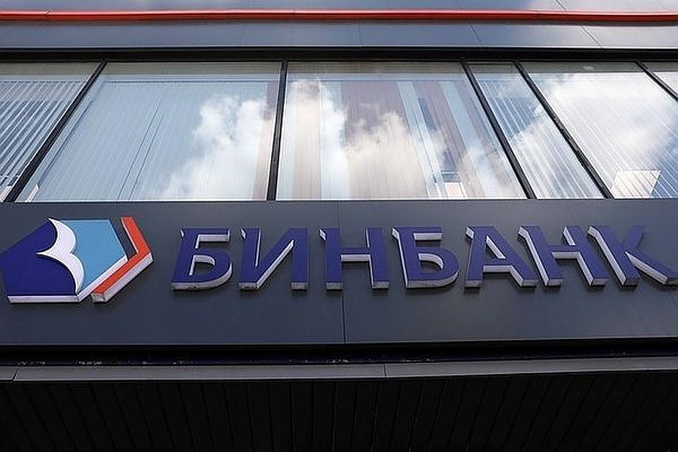 Михаил Задорнов возглавил директорский состав Бинбанка