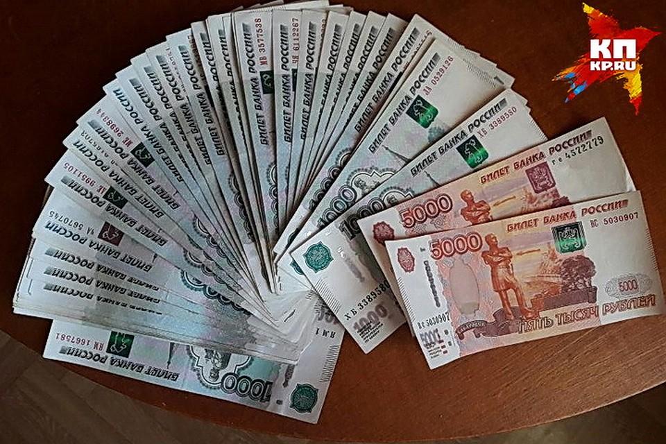Воронежец оформил кредитку насельского бомжа ипотратил 250 тыс.