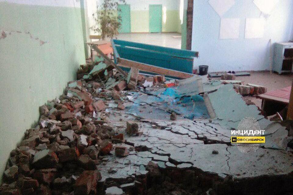 Вшколе вНовосибирской области обрушилась стена, проинформировал  источник