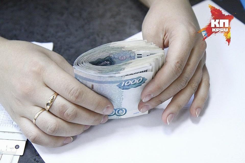 Пенсионерка изМинусинска встретила «целительницу» наулице иотдала ей млн руб.