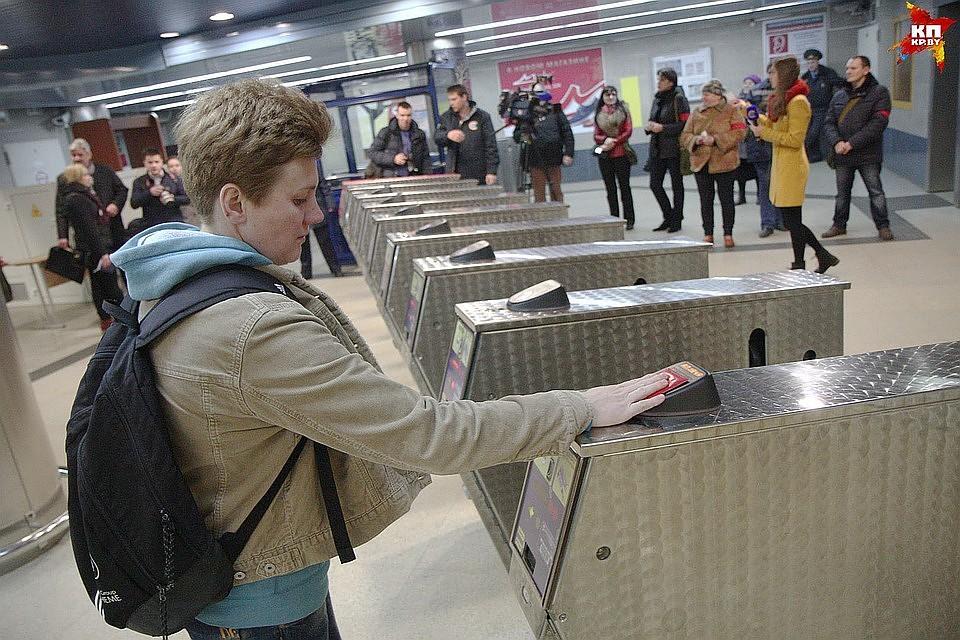 Вминском метро сейчас можно провозить оружие— ежели есть разрешение
