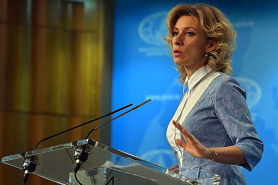 Захарова назвала бойкот ЧМ-2018 в РФ  основной  целью западных стран