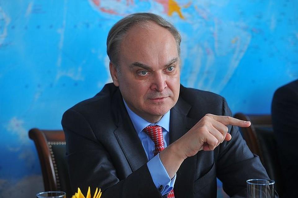 Посол вСША поведал  одавно задуманной провокации против Российской Федерации