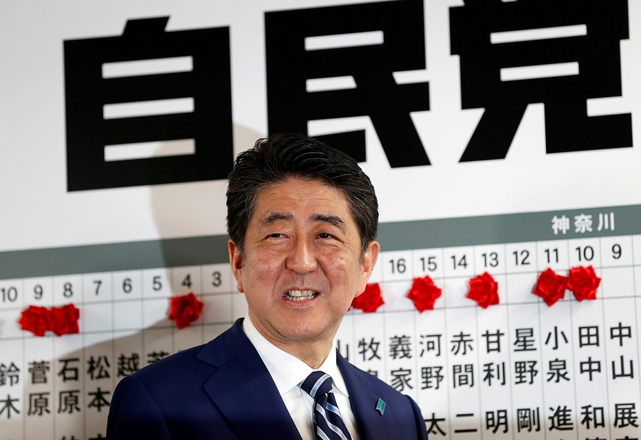 Трамп иАбэ обсудят урегулирование кризиса вокруг Корейского полуострова