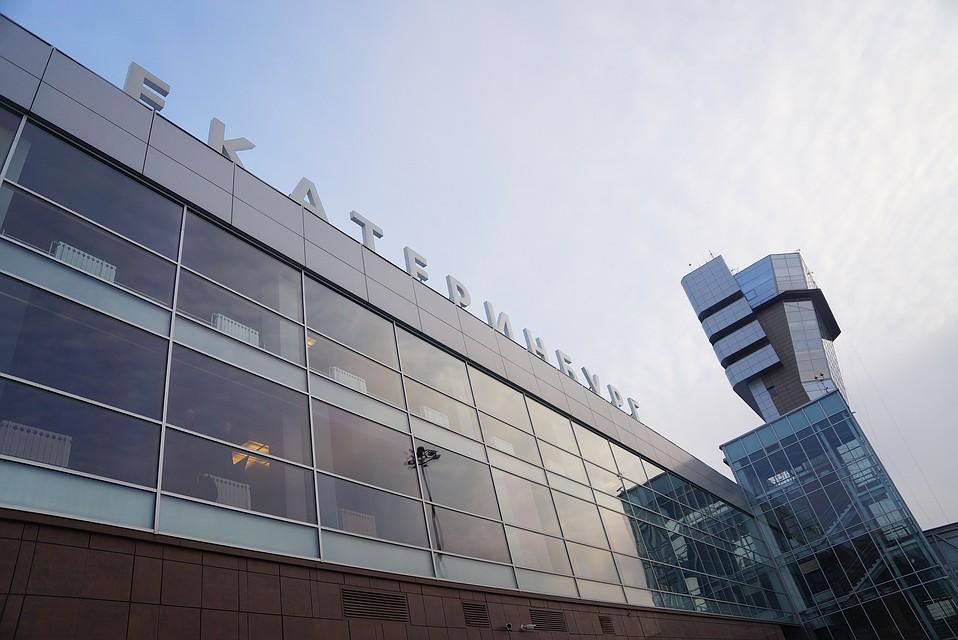 Депутат изЛенинградской области требует переименовать «коммунистический» аэропорт Кольцово