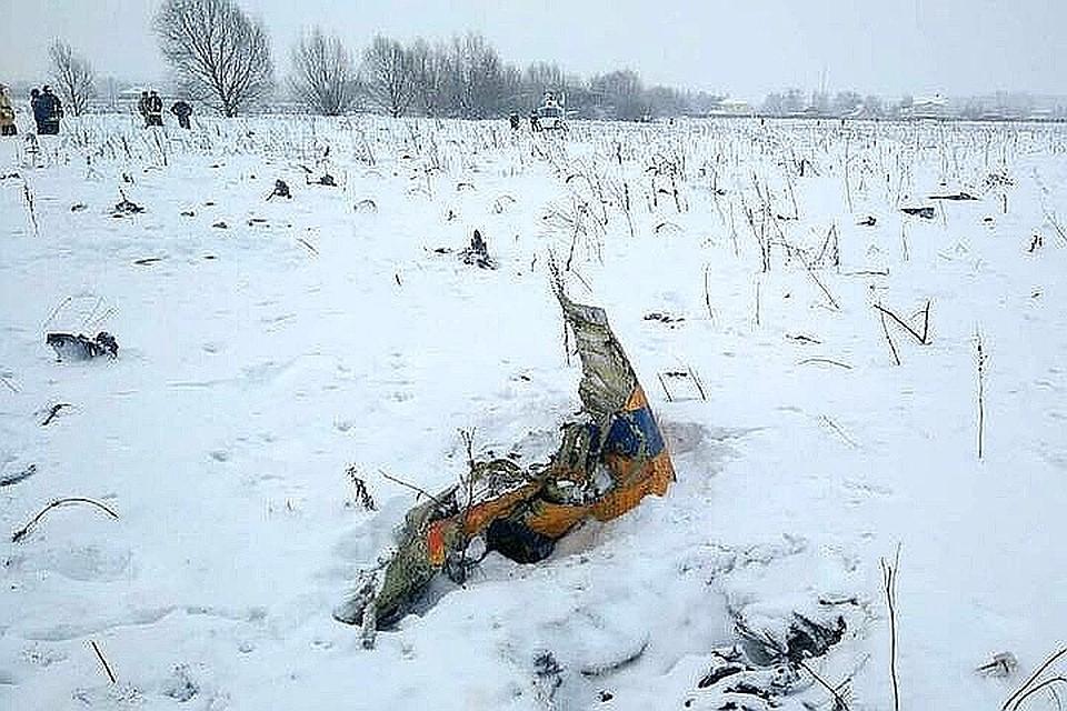 Найдены  фрагменты Ан-148 после восстановления  поисков