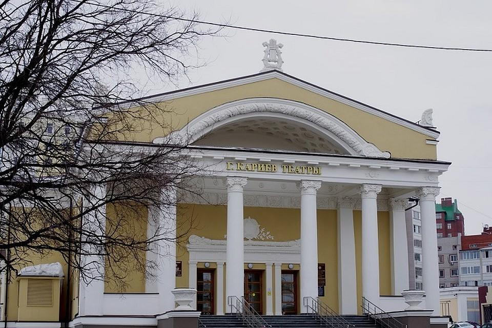 ТЮЗ имени Кариева отпразднует новоселье вновом помещении
