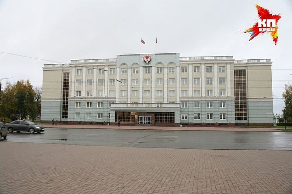 Власти Удмуртии планируют взять кредит на5 млрд руб.