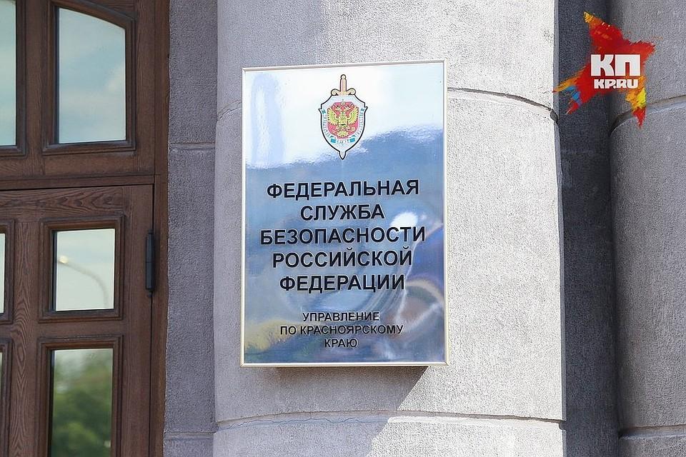 2-х граждан Красноярска осудили запопытку примкнуть кбоевикам вАфганистане