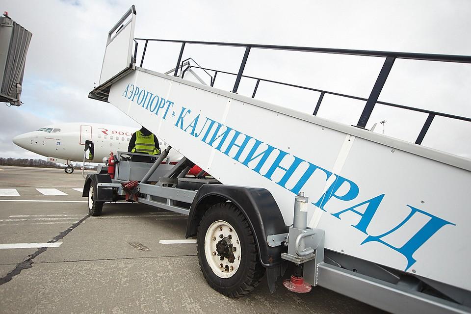 Lufthansa назвала известные направления упассажиров из Российской Федерации в 2018г.