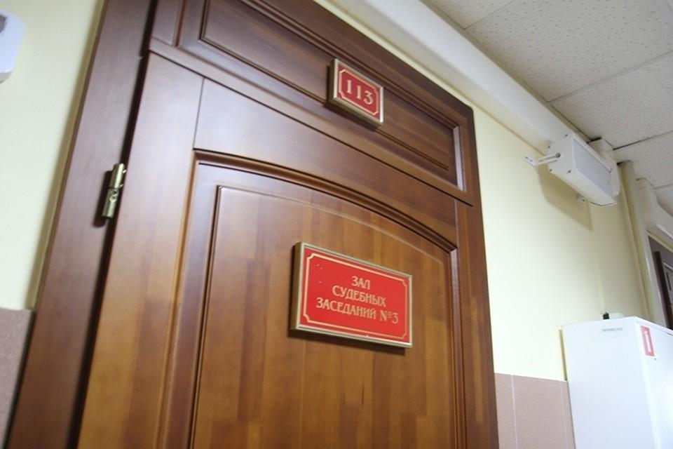 Генпрокуратура Иркутска попросила остановить деятельность «Сильвер Молла» иIce People