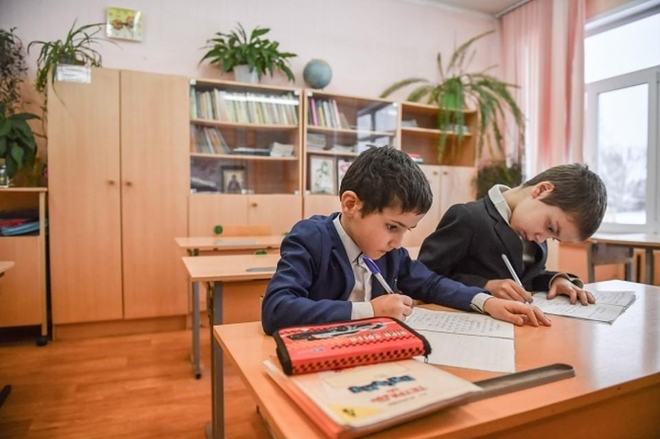 50 млн руб. выделено наподготовку школ врегионе