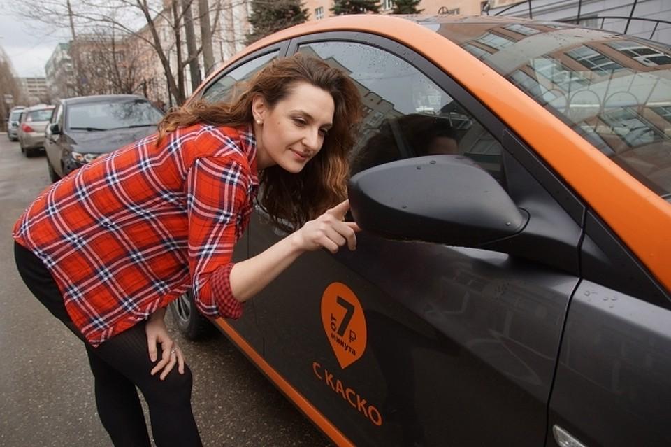 Горожане смогут арендовать машину поминутно— Каршеринг вЧелябинске