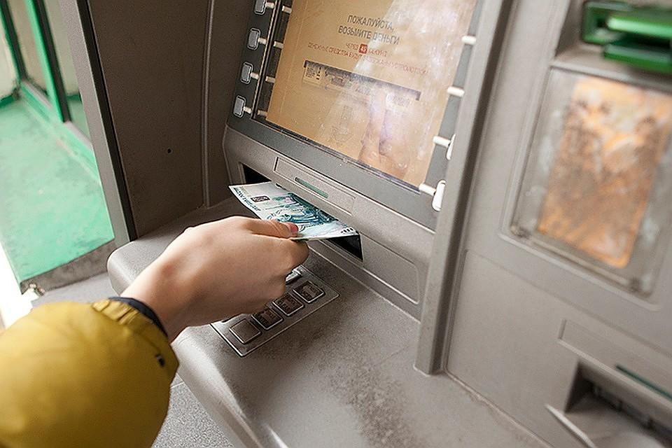 Русские банки готовятся кнаплыву кибермошенников впреддверии ЧМ— Безопасность впервую очередь