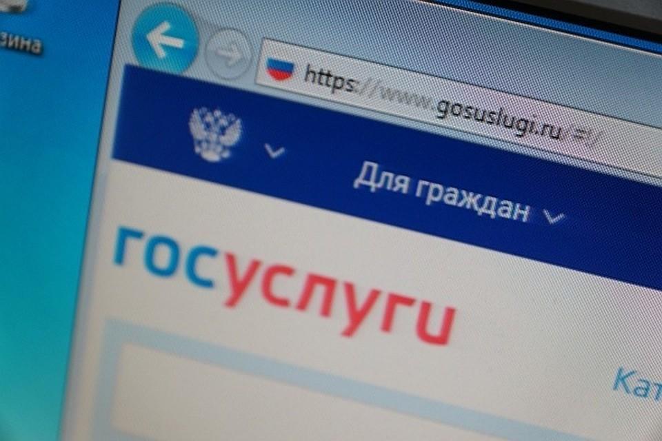 В Российской Федерации вдвое могут снизить госпошлину при оформлении электронных документов