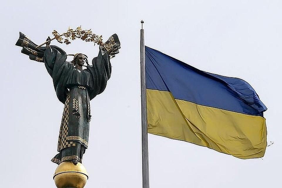 КСУкраины официально признал неконституционным закон овсеукраинском референдуме
