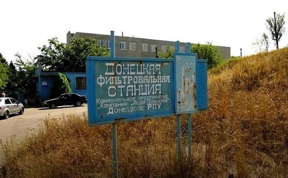 Боевики нарушают режим тишины около Донецкой фильтровальной станции— украинская сторона СЦКК