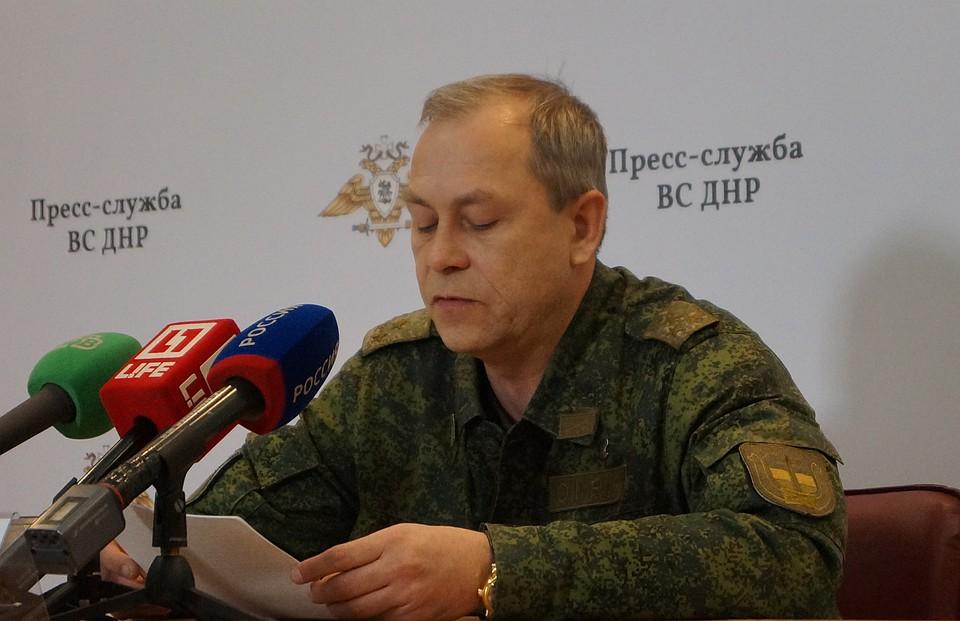 Украинские силовики обстреляли Докучаевск, есть убитые
