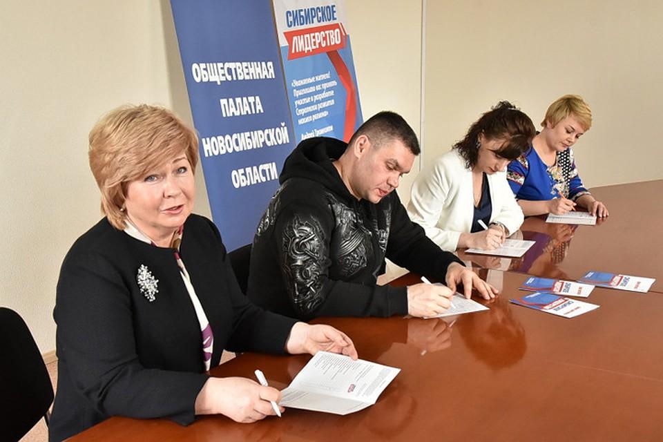 Граждан НСО попросили внести свои предложения вСтратегию развития региона