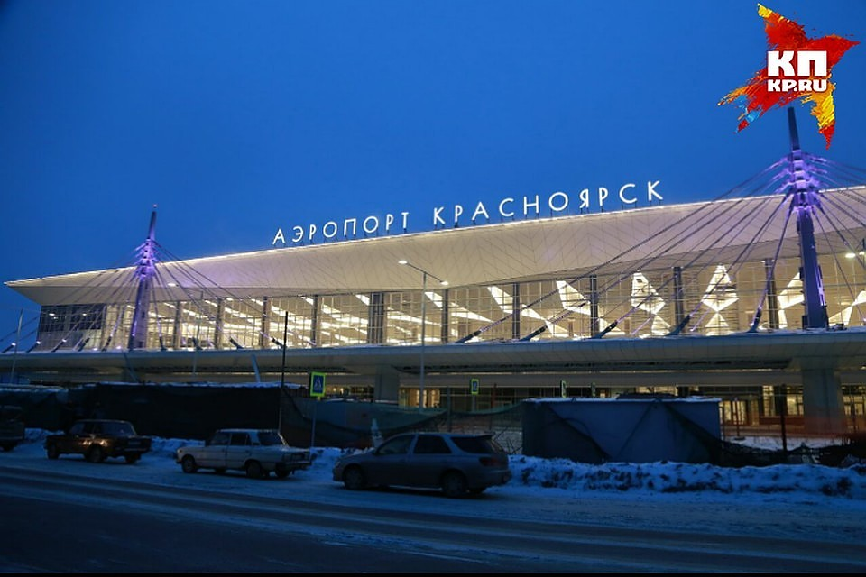 Аэропорт Красноярска эвакуируют из-за сообщения обомбе вноутбуке