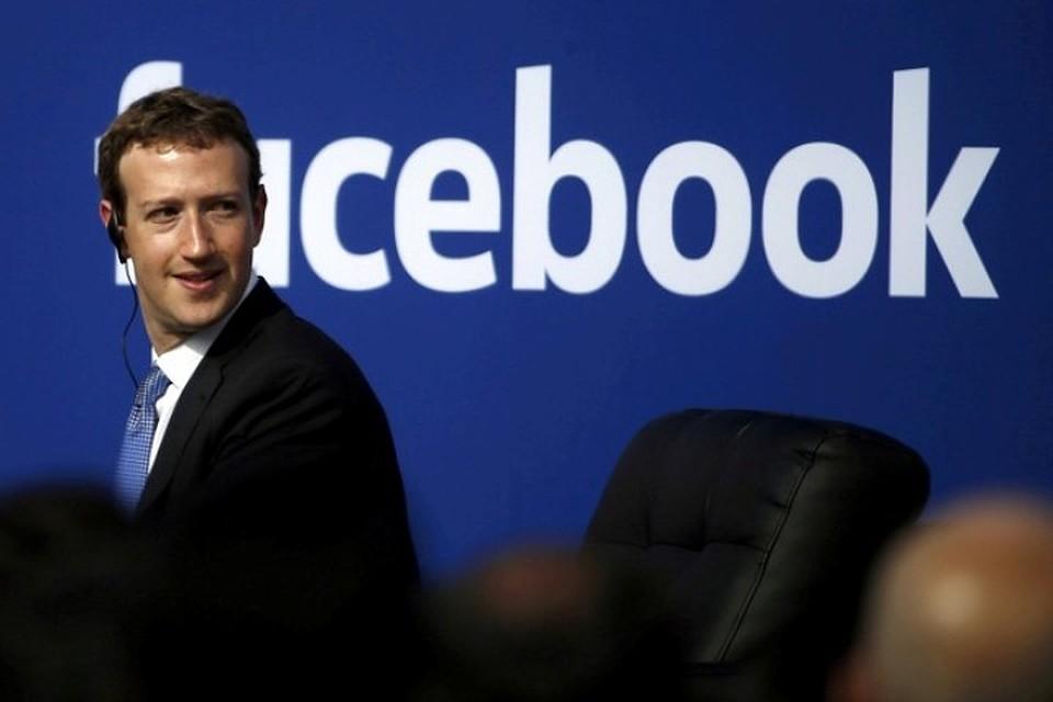 ВСША демократы хотят разместить рекламу из фейсбук по«российскому делу»