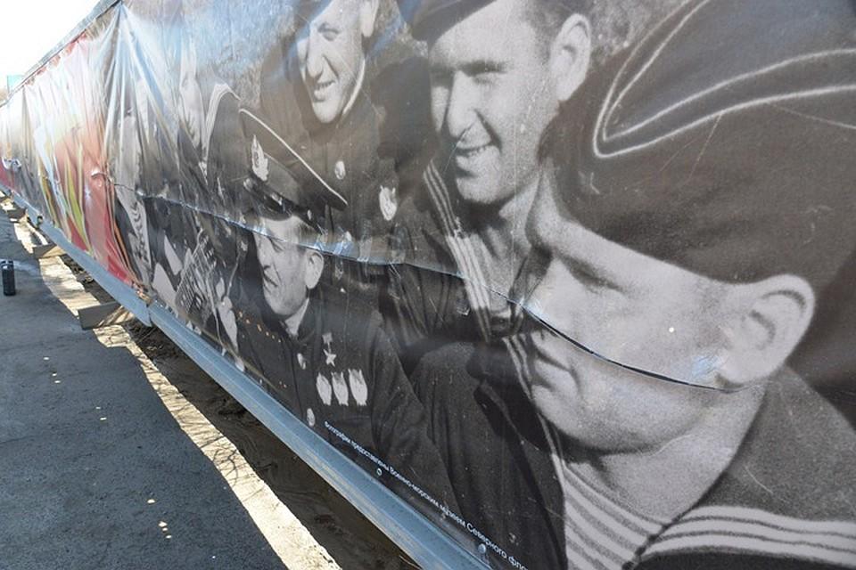 ВМурманске вандалы изрезали баннер посвященный Дню Победы
