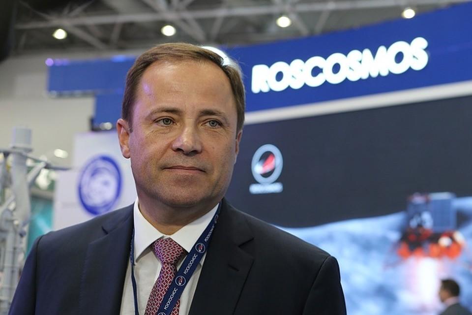 Руководитель «Роскосмоса» заработал больше 100 млн. руб.