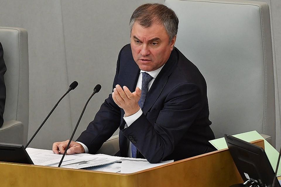 Володин: В государственной думе могут пройти дополнительные консультации позакону оконтрсанкциях